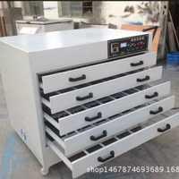 烘版机烘版箱烤箱丝印网版烘版箱东莞生产厂家现货供应