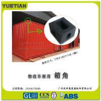 钢集装箱 10.8kg 车厢货车物流采购