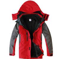 冬装男士冲锋衣两件套加绒加厚户外滑雪服防水透气登山服三合一