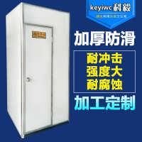 北京厂家免水冲自动打包无水环保移动厕所出租文明示范工地卫生间