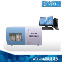微机定硫仪煤质分析仪器测硫仪石英舟异径管全自动定硫仪