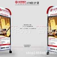 厂家直销ATM存款机防护罩供应优质取款机304不锈钢取款机防护亭