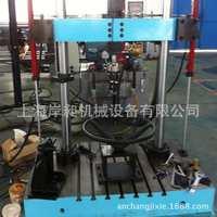 【岸昶研发】试验台不锈钢耐压试验台压力试验机测试仪