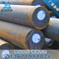 (厂家直销)低合金钢碳结钢优特钢42CR精密光亮冷拉圆钢