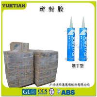 固定式集装箱 钢集装箱 密封胶氯丁型胶整箱集装箱