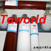 厂家直销XRNT1变压器保护用高压高分断能力限流熔断器
