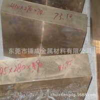 BeA-20C铍铜板进口BeA-20C高硬度高耐磨铍铜板BeA-20C高铍铜合金