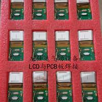 代工LCD与PCB板焊接