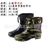 康万达810男士秋冬果冻迷彩雨鞋时尚低筒雨靴防滑水鞋胶鞋水靴