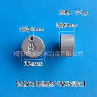 粉末冶金圆形震动偏心轮按摩器电机配件振动偏心块配件2.3*16*9