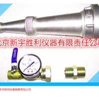 SSZ-2多功能消防水压检测仪.消火栓测压接头+喷水末端试水接头