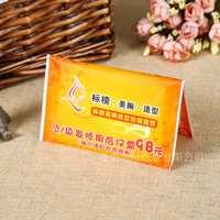 餐巾纸定做广告钱夹式餐纸巾钱夹式手帕抽纸印刷LOGO