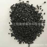 PEEK+碳纤+石墨+铁氟龙纺织机械部件专用peek塑胶原料