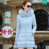 2020冬季新款女装韩版修身羽绒棉中长款女式棉衣棉袄棉服外套外贸