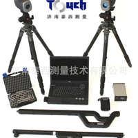 进口迈卓诺METRONOR光笔测量仪DUO大范围便携式三坐标测量机