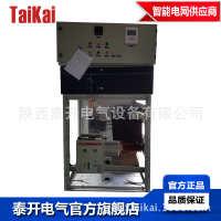 35KV环网柜XGN15-40.5带真空断路器
