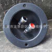 白骨精 音响配件 柱弹低音炮接线柱接线盒
