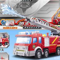 乐星宝732万向喷水电动消防车电动喷水消防车升降电动车