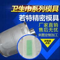 厂家生产加工辊压辊模具成品卫生巾精工大型精雕机设备质量保证