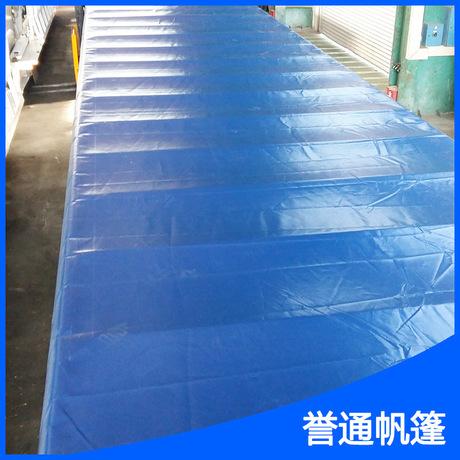 篷布加工厂家集装箱篷布罩开顶PVC防水运输工地建筑防嗮帆布