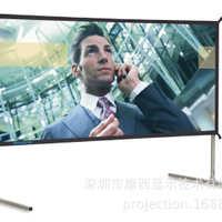 150寸快速折叠幕投影幕布100-200寸4:3正背投豪华移动支架幕