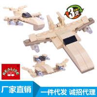 厂家直销积木玩具3变小颗粒军事战机拼装积木一件代发
