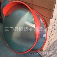 厂家直销80cm广角镜道路交通反光镜地下车库凹凸镜弯道室外镜