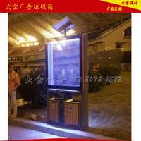 晚间亮化效果展示太阳能分类广告垃圾箱景区分类果皮箱