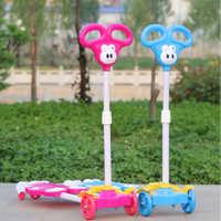 新款奶粉影楼赠品儿童蛙式滑板车四轮滑板车蛙式剪刀车儿童滑板车