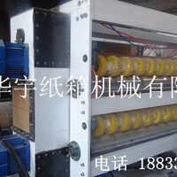 瓦楞纸板生产线纸箱机械横切机纸板设备