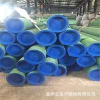 温州超级奥氏体S31254双相钢管1.4547不锈钢无缝管厂家114*4