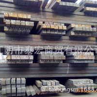 供应150方钢坯Q235B量大优惠质量保证可锻造可轧钢