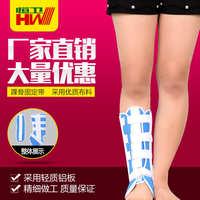 脚腕关节固定带支具护具脚踝骨折骨裂脱臼石膏夹板护踝脚跟