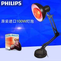 进口红外线理疗灯家用台式远红外电烤灯保健美容红光神灯