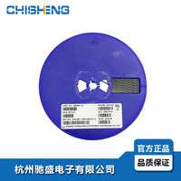 SOT-23 硅(Si) 長電正品貼片供應