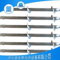 定做光伏设备叶片式螺旋地桩热镀锌钢筋桩预埋地桩太阳能支架