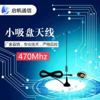 3G小吸盘天线物联网传感器智能楼宇路网监控RFID联通CDMA蜂窝移动