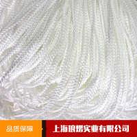 多规格粗细纹八股锦纶DIY尼龙绳束扣绳捆扎绳带少量可染色
