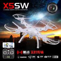 司马X5SWX5SC航拍飞机四轴飞行器手机wifi实时传输航模无人机