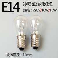 冰箱灯泡10W白炽灯e14小螺口15W微波炉灯泡