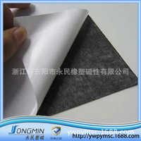 橡胶磁磁片裱胶橡胶磁软磁片环保橡胶磁片软磁材料