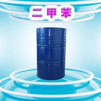 二甲苯溶剂茂名石化工业级稀释剂分析纯现货供应