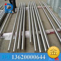 供应航天航空用TC15钛合金磨光棒TC15钛合金板材管材规格全