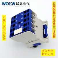 专业JZ20-1122继电器生产厂家质量可靠中间继电器220