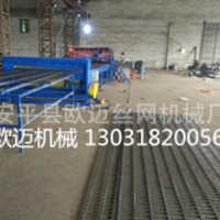 钢筋网片焊机护栏网焊机煤矿支护网焊机焊网机钢笆网焊机