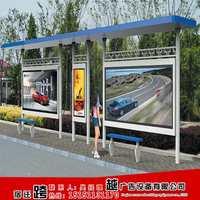 城市滚动宣传栏可定制候车亭款式齐全乡村公交站台广告灯箱