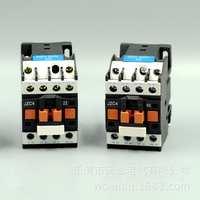 现货供应接触器式继电器CA2-DN系列继电器质保一年