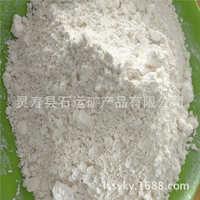 厂家直销石灰石电厂脱硫石灰石粉污水处理石灰石粉氧化钙