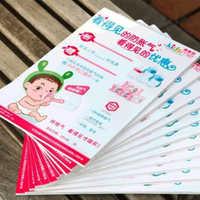 北京定制喷绘写真广告宣传展示板宣传栏企业/政府/机关kt板广告