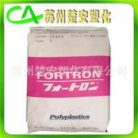 pps加纤35日本宝理/1135A1PPS聚苯硫醚耐高温特种工程塑料